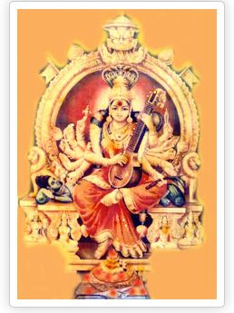 Image of Shodashi Devi