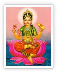 Bala Devi