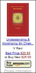 Sri Chakra Book