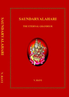 saundaryalahari book
